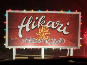 Hikari - A Festival of Lights